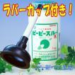 医薬用外劇物 強力パイプクリーナー/ ピーピースルーK 1kg ラバーカップセット /新快適屋