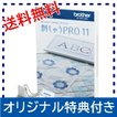ブラザー PC刺しゅうデータ作成ソフトウェア 刺しゅうPRO 11 brother 刺繍プロ 刺しゅうプロ11