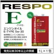RESPO E TYPE 省燃費型 エンジンオイル レスポ Eタイプ 粘弾性オイル 5W-30 (1L×1缶)