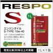 RESPO S TYPE ハイパワーエンジン対応 エンジンオイル レスポ Sタイプ 粘弾性オイル 10W-40 (1L×1缶)
