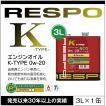 RESPO K TYPE 軽自動車専用 エンジンオイル レスポ Kタイプ 粘弾性オイル 0W-20 (3L×1缶)