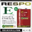 RESPO E TYPE 省燃費型 エンジンオイル レスポ Eタイプ 粘弾性オイル 5W-30 (4L×1缶)