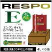 RESPO E TYPE 省燃費型 エンジンオイル レスポ Eタイプ 粘弾性オイル 5W-30 (4L×6缶) 1ケース