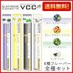 ビタミン 電子タバコ 本体 フレーバー 4種 4個セット