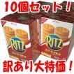リッツ チーズサンド 18枚(9枚×2パック)×10個 ナビスコ モンデリーズ・ジャパン 10箱セット