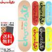 スケボー デッキ チョコレート CHOCOLATE  スケートボード ORIGINAL CHUNK DECK  7.875  8.0  8.125  8.25 インチ NO123