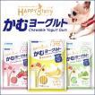 ハッピー3フェアリー かむヨーグルト / 犬 ガム 歯磨き 乳酸菌 デンタル
