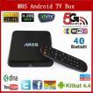【在庫あり】M8S TV BOX メディアプレイヤー Android 4.4.2最新CPUAmlogic S812アンドロイドテレビボックス 2G+8G H265 4K 3D WiFi対応  HDMI