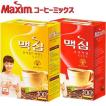 東西食品 Maxim マキシム オリジナルコーヒー100包&モカゴールド100包