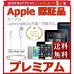 iPhone 充電ケーブル MFi認証 ライトニングケーブル L...