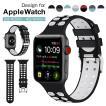 Apple Watch 4 スポーツバンド おしゃれ Apple Watch Series 4 バンド 44mm 40mm アップルウォッチ シリーズ4 ベルト スポーツバンド 腕時計ベルト 38mm 42mm