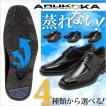 アルコーカ ビジネスシューズ 靴 ARUKOKA ビジネスシューズ アルコーカ 靴 メンズ 紳士 男性 幅広3E 消臭 軽量 通気性 防菌 コンフォートシューズ