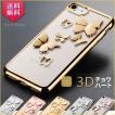 iphone8plus iphone8 iphone XS ソフトケース メッキ 蝶 ハート 3D 立体 iPhoneX iphone7plus オシャレ カワイイ スマホカバー レディース