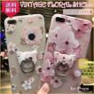 iphone8 iphone8plus リング付きケース ビンテージ花柄スマホケース iphone7 iphone7plus 桜 小鳥 梟 背面保護カバー 軽量 立体 プリント