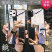 iPhone 11 ケース iPhone 11 Pro Ma...