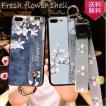 iphone 11ケース iphone 11 pro iphone XR スマホケース iPhone 11 pro maxケース 花柄 iPhone xs xs max ハンドストラップ SE(第2世代)ネックストラップ