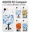 aquosr2compact ケース カバー 保護フィルム 付き AQUOS R2 Compact 803sh スマホケース zero r ea Xx3 Xx2 CRYSTAL 耐衝撃 携帯ケース アクオスr2 snowtree