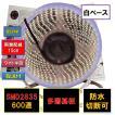 LEDテープライト 24V 電球色 白ベース 防水 5m 正面発光