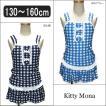 水着 タンキニ 3点セット 女の子 子供 26416 130cm 140cm 150cm 160cm  82Uブルー 85U紺 Kitty Mona キティモナ/