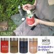 スープジャー フードポット ROCCO ロッコ フードコンテナ 320ml 保温 保冷 弁当箱 アウトドア グッズ ランチ スープ