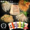 【日本ギフト大賞受賞】漢魂プレミアムスモーク5種セット