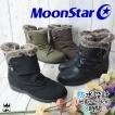 ムーンスター MoonStar レディース ブーツ WPL038 EVE イブ ショートブーツ ウィンターブーツ スノーブーツ ファー付き
