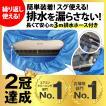 エアコン 洗浄 掃除 クリーニング 用 カバー  ホース...