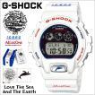 カシオ CASIO G-SHOCK イルカ クジラ 2017 腕時計 GW-6901K-7JR ジーショック Gショック G-ショック ホワイト イルクジ コラボ メンズ 6/17 新入荷
