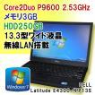 【中古】ノートパソコン/DELLデル/13.3型/Windows7Pro/intel Core2Duo P9600 2.53GHz/メモリ3GB/HDD250GB/無線LAN搭載/Latitude E4300/PP13S
