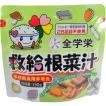 全学栄 救給根菜汁150g 1ケース(150g×40袋/箱:個包装スプーン40本入り)