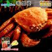 カニ かに 蟹 毛蟹 姿 800g 北海道産 海鮮 ギフト 加藤水産