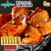 豚丼 豚丼の具 北海道産 肉 豚肉 豚ロース使用 6食セット 味付け 十勝 お取り寄せ グルメ