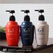 柿のさち オールセットB 体臭 加齢臭 対策 薬用 スカルプシャンプー と コンディショナー と 柿渋ボディソープ