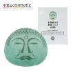美容液 パック 保湿 美容 フェイス マスク スキンケア シートマスク やまとコスメティック 美容液マスク