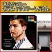 クリスティアーノ・ロナウド レアルマドリード デザインA サッカーグラフィックアートパネル 木製 壁掛け ポスター