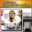 サッカーグラフィックアートパネル クリスティアーノ・ロナウド レアルマドリード デザインB 木製 壁掛け ポスター