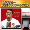 クリスティアーノ・ロナウド ポルトガル代表 サッカーグラフィックアートパネル 木製 壁掛け ポスター