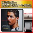クリスティアーノ・ロナウド レアルマドリード デザインC サッカーグラフィックアートパネル 木製 壁掛け ポスター