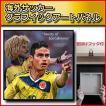 バルデラマ&ハメス・ロドリゲス コロンビア代表 「コロンビアの至宝」 サッカーグラフィックアートパネル 木製 壁掛け ポスター