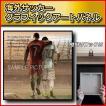 メッシ&ロナウド 代表バージョン サッカーグラフィックアートパネル 木製 壁掛け ポスター