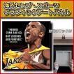 コービー・ブライアント デザインB NBAロサンゼルス・レイカーズ ポスター スポーツグラフィックアートパネル 木製 壁掛け ポスター