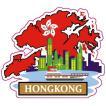 香港 HONGKONG ナショナルフラッグ&マップデザイン ステッカー スーツケースなどの目印に貼るシール