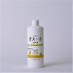 きえ〜る 500ml入り 詰替用 ( バイオ消臭剤) 【ペット・室内用】【犬・猫用】【犬 消臭】