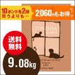 【送料無料】クプレラCUPURERA CLASSIC ラム&ミレット普通粒 20ポンド(9.08kg)※メール便不可