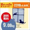 クプレラCUPURERA|CLASSIC セミベジタリアン・ドッグ 9.08kg