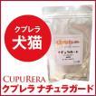 CUPURERA | クプレラ ナチュラガード犬猫用(M)