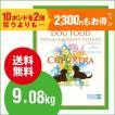 クプレラCUPURERAベニソン&スイートポテト・ドッグフード(一般成犬用) 9.08kg