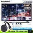 テレビ 40型 液晶テレビ 新品 フルハイビジョン液晶テレビ 40インチ ブラック 40FB10P アイリスオーヤマ