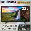 テレビ LUCA ハイビジョンテレビ 32インチ LT-32A320 ブラック アイリスオーヤマ