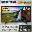 テレビ LUCA 4K対応テレビ 43インチ LT-43A620 ブラック アイリスオーヤマ